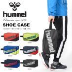 е╥ехеєесеы hummel е╖ехб╝е║е▒б╝е╣ е╖ехб╝е║е╨е├е░ е╖ехб╝е╨е├е░ ╖д╞■дь е╖ехб╝е║ е╨е├е░ е╕ер 2019╜╒▓╞┐╖║ю 20%OFF HFB7079