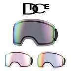 スペアレンズ DICE ダイス HIGH ROLLER ハイローラー 日本正規品 球面レンズ スキー スノーボード 16-17  スノーゴーグル