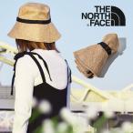 ザ・ノースフェイス 麦わら帽子 レディース メンズ THE NORTH FACE ハイク ブルーム ハット 折り畳み ストローキャップ nn02131 2021春夏新作