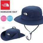 現品限り アウトドアハット ザ・ノースフェイス THE NORTH FACE ホライゾン ハット メンズ レディース 帽子 アウトドア UVカット 紫外線防止 nn01707