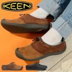 【最大22%還元】 クロッグ シューズ KEEN キーン メンズ HOWSER SLIDE ハウザー スライド スリップオン スニーカー シューズ 靴 1021622 1021623 リラックス