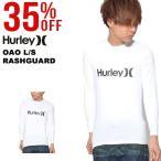 ショッピングラッシュ 長袖ラッシュガード HURLEY ハーレー メンズ OAO L/S RASHGUARD ロゴ UVカット Tシャツ サーフィン サーフ RASH 2018春夏新作 10%off