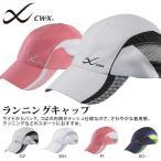 CW-X スポーツキャップ メンズ レディース ベンチレーション 帽子...