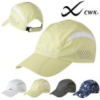 ワコール CW-X スポーツキャップ メンズ レディース メッシュ ベンチレーション ランニングキャップ 帽子 Wacoal HYO499 10%off