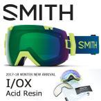スノーゴーグル SMITH スミス I/OX アイオーエックス スノボ  日本正規品 io 30%off 送料無料