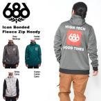 ジップ パーカー 686 SIX EIGHT SIX Icon Bonded Fleece Zip Hoody メンズ スノボ スノーボード L8WCST01 18-19 得割20