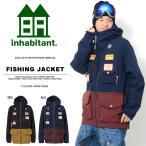スノーボードウェア inhabitant インハビタント メンズ レディース FISHING JACKET スノボ ジャケット 15-16  40%OFF