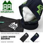 フード ビーニー インハビタント inhabitant LOGO HOOD BEANIE ロゴフード ビーニー 帽子 2016-2017冬新作 ネックウォーマー スノーボード スキー 20%off