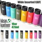 現品のみ クリーンカンティーン Klean Kanteen ワイドインスレート CAFE 16oz 473ml 保温 保冷 水筒 アウトドア キャンプ 得割30