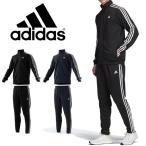 アディダス ジャージ 上下セット メンズ adidas M トラックスーツ Athletics Tiro トレーニング ウェア 2020秋新作 送料無料 IPD27