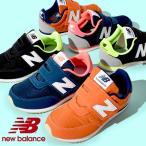 ニューバランス キッズ スニーカー IV720 new balance 子供 ベビーシューズ 赤ちゃん ベルクロ シューズ 靴 ファーストシューズ 2021秋冬新作
