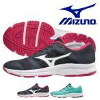 現品限り 得割30 ランニングシューズ ミズノ MIZUNO EZRUN LX イージーラン レディース 初心者 シューズ 靴