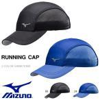 ランニングキャップ ミズノ MIZUNO メンズ レディース 帽子 CAP ランニング ジョギング マラソン 熱中症対策 20%off