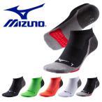 ショッピングソックス ランニングソックス ミズノ MIZUNO メンズ レディース アンクル丈 くるぶし 靴下 20%off