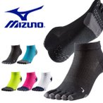 【最大23%還元】 滑り止め付き 5本指 ランニングソックス ミズノ MIZUNO メンズ レディース 5本指ソックス 靴下 ショート丈