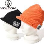 ゆうパケット対応可能! ニット帽 VOLCOM ボルコム メンズ ビーニー ニットキャップ 帽子 防寒 スノーボード 2021秋冬新作 10%off