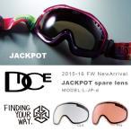 スペアレンズ DICE ダイス JACK POT ジャックポット 日本正規品 球面レンズ スキー スノーボード 15-16  スノーゴーグル