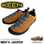 アウトドア スニーカー KEEN キーン メンズ JASPER ジャスパー シューズ 靴 スエード ハイキング 登山 1002661 1015619 送料無料