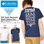 半袖Tシャツ コロンビア Columbia メンズ PGF Tools Elements Short Sleeve Tee 釣り フィッシング ロゴT 2018春夏新作 バス