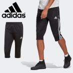 アディダス 7分丈 パンツ adidas メンズ TIRO21 3/4 パンツ 短パン ハーフパンツ ジャージ サッカー トレーニング ウェア 3本ライン 2021春新作 JII08