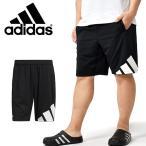 アディダス ハーフパンツ adidas メンズ M 4KRAFT 3 BAR SHORTS ショーツ 短パン ショートパンツ ビッグロゴ ブラック 黒 2021春新作 JMA48