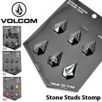 デッキパッド VOLCOM ボルコム メンズ Stone Studs Stomp 6個セット スノーボード ストンプ 滑り止め K6752100 2020-2021冬新作 10%off