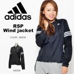 長袖 ウィンドブレーカー アディダス adidas RSP ウインドジャケット レディース ランニング ジョギング トレーニング ウェア 32%off