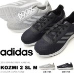 ショッピングジョギング シューズ ランニングシューズ アディダス adidas KOZMI 2 SL M メンズ 初心者 ランニング ジョギング ウォーキング シューズ 靴 2018春新作 得割30 送料無料