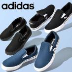 45%OFF アディダス スリッポン スニーカー adidas メンズ KURIN M デッキシューズ カジュアル シューズ 靴 2021春新作 H04978 H04979 H04981