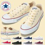 ��󥭥�1�� ����С��� ���ˡ����� �����륹���� �����Х� ��ǥ����� CONVERSE CANVAS ALL STAR OX �����å� �ؿ� ���� ����̵�� ���塼��