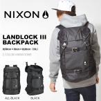ショッピングnixon バックパック NIXON ニクソン LANDLOCK III BACKPACK ランドロック リュックサック デイパック バッグ かばん カバン 鞄