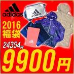 数量限定  送料無料 2016年 福袋 アディダス adidas レディース 5点セット 総額24354円が8900円
