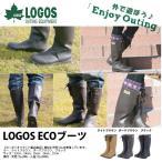 ショッピングロゴス レインブーツ ロゴス LOGOS メンズ レディース ECOブーツ 長靴 雨靴 ラバーブーツ