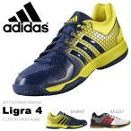 ショッピングスポーツ シューズ バレーボールシューズ アディダス adidas メンズ LIGRA 4 リグラ インドア 室内 シューズ 靴 BA9667 AF5247 2017春夏新作 得割23 送料無料