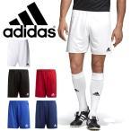 【最大22%還元】 ショートパンツ アディダス adidas メンズ PARMA16 パルマ16 ゲームショーツ ゲームパンツ 短パン ハーフパンツ LOW95