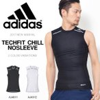 コンプレッション アディダス adidas テックフィット CHILL ノースリーブ メンズ TECHFIT インナー ランニング ジョギング トレーニング 20%off