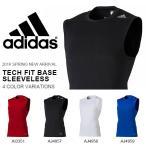 ノースリーブ コンプレッション アディダス adidas テックフィット BASE メンズ サッカー フットサル インナー アンダーウェア 20%off