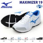 軽量 幅広 ランニングシューズ ミズノ MIZUNO メンズ レディーズ マキシマイザー19 ジョギング ウォーキング シューズ 靴 ランシュー 22%off