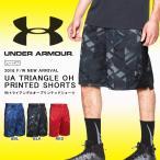 数量限定 ハーフパンツ アンダーアーマー UNDER ARMOUR UA トライアングルオープリンテッドショーツ メンズ バスケットボール ウェア 2016秋冬新作 得割30