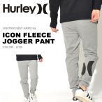スウェットパンツ HURLEY ハーレー ジョガーパンツ メンズ ICON FLEECE JOGGER PANT スエット パンツ 2017冬新作 10%off