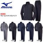 ショッピングミズノ レディース ジャージ 上下セット ミズノ MIZUNO ウォームアップシャツ パンツ 上下組 スポーツウェア トレーニング ウェア 得割20