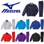 ウィンドブレーカー 上下セット ミズノ MIZUNO 中綿ウォーマーキルトシャツ フード収納式 パンツ メンズ 上下組 トレーニング ウェア  得割20  送料無料
