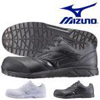 安全靴 ミズノ mizuno ALMIGHTY LS オールマイティ メンズ レディース ワークシューズ スニーカー作業靴 紐 靴 C1GA1710 送料無料