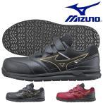 安全靴 ミズノ mizuno ALMIGHTY LS II 22L WIDE オールマイティ メンズ ワークシューズ スニーカー 作業靴 ベルクロ マジックテープ JSAA規格 A種 F1GA2105