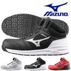 安全靴 ミズノ mizuno ALMIGHTY LS オールマイティ メンズ ワークシューズ スニーカー作業靴 ベルクロ マジックテープ C1GA1802 軽量 送料無料