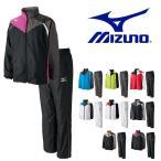 ウインドブレーカー 上下セット ミズノ MIZUNO アクティブウォーマーシャツ パンツ メンズ レディース 上下組 トレーニング ウェア 裏起毛 得割20 送料無料