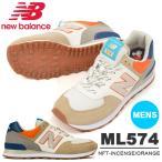 スニーカー ニューバランス new balance ML574 NFT メンズ シューズ 靴
