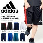 アディダス adidas D2M トレーニング 3ストライプス ショーツ メンズ ハーフパンツ 短パン ショートパンツ ランニング トレーニング ウェア 2017春新作 20%off