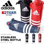 ショッピング水筒 水筒 1.5リットル アディダス adidas 保冷専用 ダイレクトボトル 1.5L TIGER タイガー ステンレスボトル 直飲み スポーツ アウトドア 送料無料