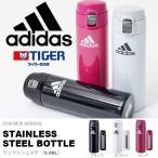 ショッピング水筒 水筒 0.48リットル アディダス adidas 保温・保冷 軽量 マグボトル 0.48L TIGER タイガー ステンレスボトル 直飲み スポーツ アウトドア 送料無料